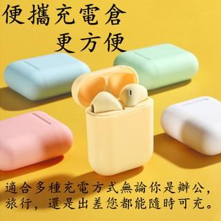 Tai Nghe Nhét Tai Màu Nude Dành Cho Huawei Android