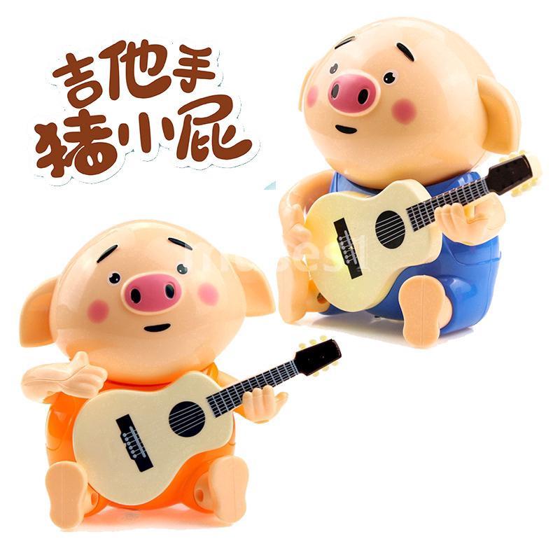 Đồ chơi đàn Guitar điện hình heo vui nhộn