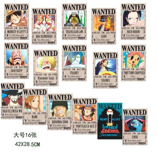 POSTER 16 tấm One Piece (1 Set 16 Pieces) One Piece POSTER Luffy 42x29cm Anime Wanted
