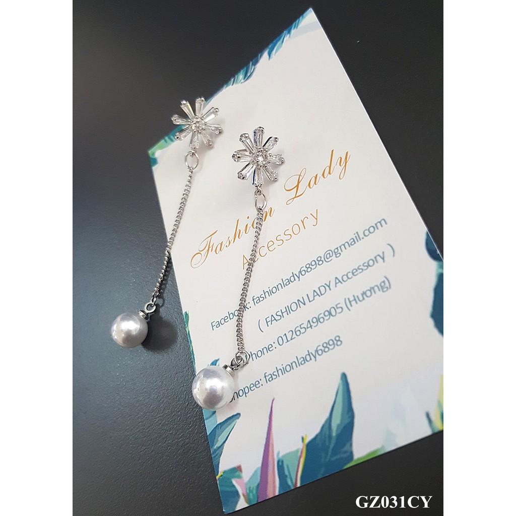 Bông tai bạc style Hàn Quốc thời trang dịu dàng dễ phối quyến rũ không gây dị ứng - hoa tai hoa cúc - 3444426 , 820422958 , 322_820422958 , 128000 , Bong-tai-bac-style-Han-Quoc-thoi-trang-diu-dang-de-phoi-quyen-ru-khong-gay-di-ung-hoa-tai-hoa-cuc-322_820422958 , shopee.vn , Bông tai bạc style Hàn Quốc thời trang dịu dàng dễ phối quyến rũ không gây dị
