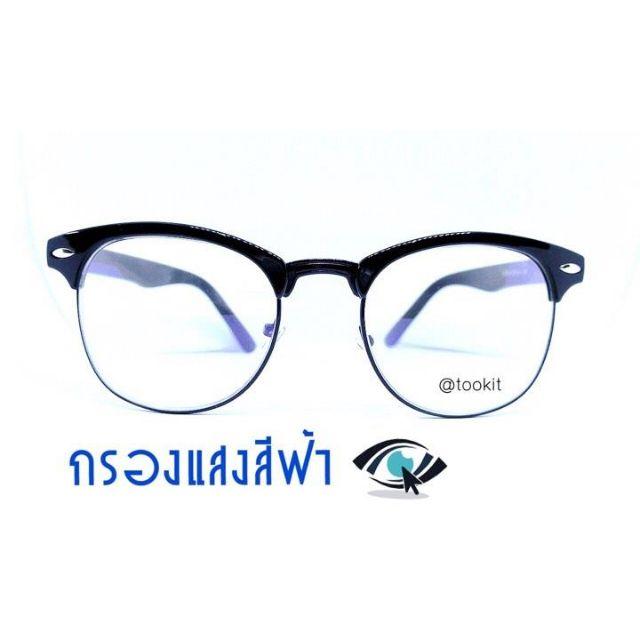 แว่นสายตาสั้น กรองแสงสีฟ้ามัลติโค๊ต มีสายตา -50ถึง-400 ( BLUE Block , MULTICOAT ) ทรงแคชอายสั้น (กรอบพร้อมเลนส์สายตา)