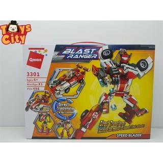 Đồ chơi lắp ghép, xếp hình QMAN Speed Blazer – Người hùng tốc độ BR3301