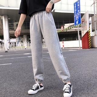 Casual slimming sweatpants women autumn loose guard pants