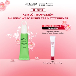 Kem lót trang điểm Shiseido WASO Poreless Matte Primer 20ml
