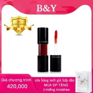 Son môi MAC Versicolour Cream Lip Stain