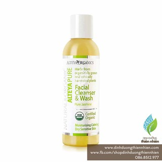Sữa Rửa Mặt Hoa Nhài Hữu Cơ Alteya Organics Facial Cleanser & Wash, Pure Jasmine, 150ml thumbnail