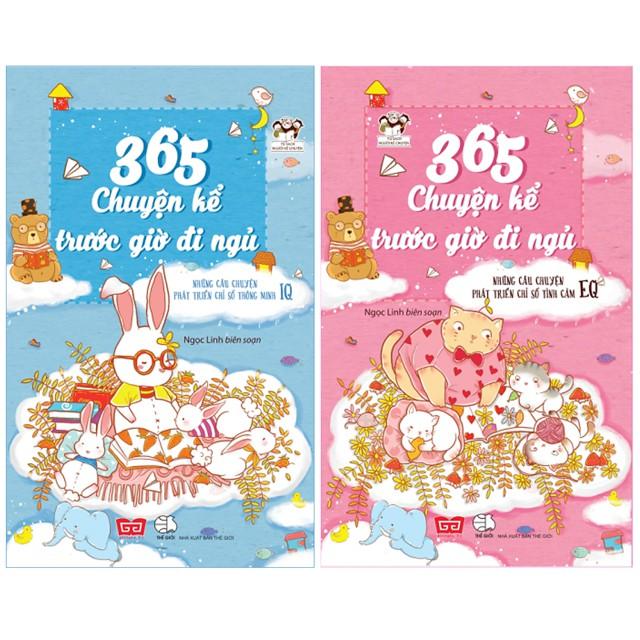 Sách - Combo 2 Cuốn 365 Chuyện Kể Trước Giờ Đi Ngủ (Những câu chuyện phát triển chỉ số EQ và IQ)