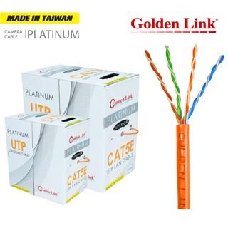 Cáp Mạng GOLDEN LINK Platinum UTP CAT 5E Cam GL01003 (100 M ) MADE IN TAIWAN thumbnail