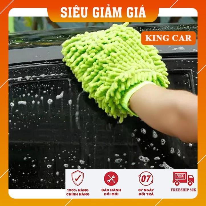 Găng tay rửa xe, găng tay chuyên dụng lau rửa ô tô xe máy hai mặt - Shop KingCar