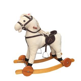 Ngựa bập bênh trẻ em Broller GS2025W thumbnail