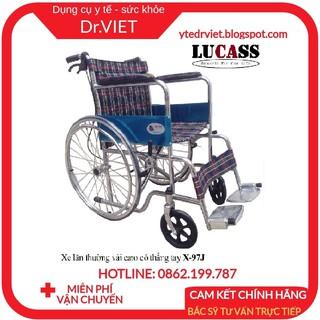 Xe lăn tay LUCASS X-97 X97J có thêm thắng tay- Xe lăn tay phù hợp cho người già, người bệnh,người khuyết tật khó đi lại thumbnail