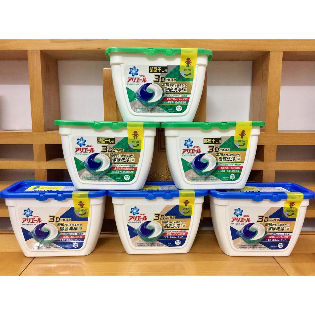 Combo 6 hộp ( 1 thùng ) viên giặt Ariel 18 viên 3D mẫu mới Nhật Bản