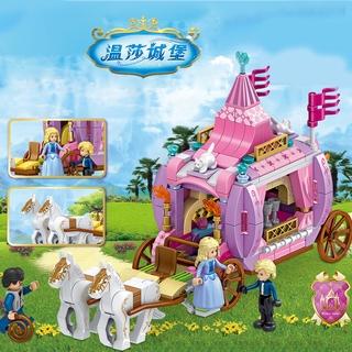 Bộ mô hình đồ chơi lego lắp ráp xe công chúa hoàng gia dùng làm quà tặng sinh nhật cho bé thumbnail