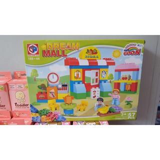 Lắp ráp Lego siêu thị cho bé – Quà Tặng Goon
