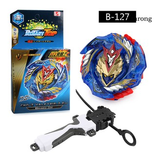 CR+Metal Beyblade Burst B-127 Starter Super Z Valkyrie with Launcher Kids Toy Gift thumbnail
