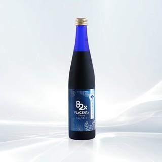 Nước Uống Đẹp Da 82X Collagen Classic 500ml chống lão hóa - MY VANS BEAUTY thumbnail