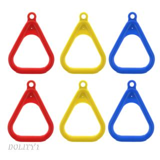 6x Plastic Kids Outdoor Indoor Trapeze Swing Ring Playground Swing Accs Load: 120 kg