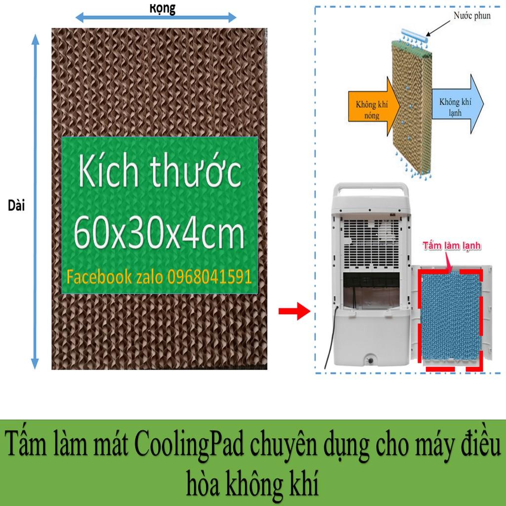 Tấm làm mát chuyên dụng quạt điều hòa 60x30x4cm màu Nâu