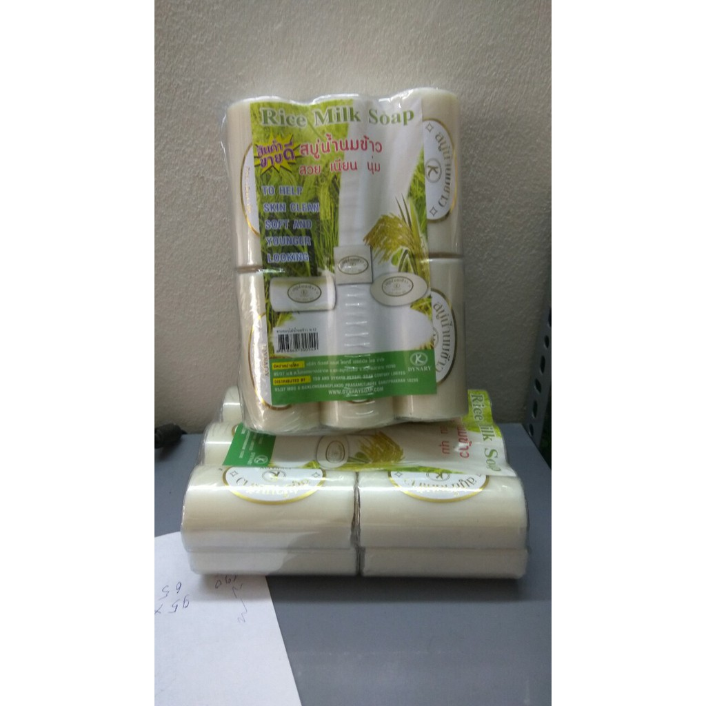Combo 24 bánh xà bông cám gạo sữa Thái Lan - 2862518 , 438168191 , 322_438168191 , 190000 , Combo-24-banh-xa-bong-cam-gao-sua-Thai-Lan-322_438168191 , shopee.vn , Combo 24 bánh xà bông cám gạo sữa Thái Lan