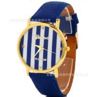 Aa Belt Watch Straight Belt Watch Ladies Stripe Belt Watch W
