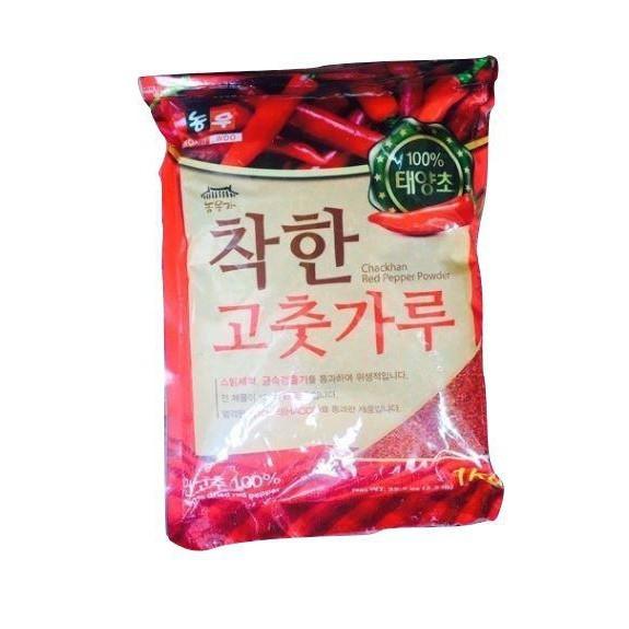 Ớt Bột Kim Chi Hàn Quốc 1kg Ớt Bột Kim Chi Hàn Quốc 1kg
