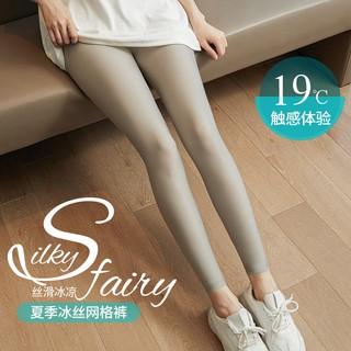 Ice Silk Grille Leggings Female Summer Thin Section Wear High Waist Stretch Tight Body Nine Pants Slim Pants
