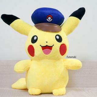 Gấu bông Pikachu 28cm