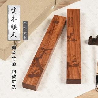 nhạc cụ mõ bằng gỗ phong cách trung hoa