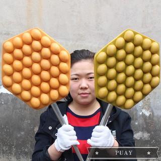 mô hình trứng đồ chơi cho bé