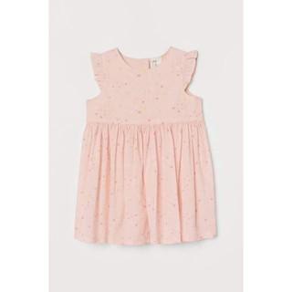 Váy hồng tim Auth H&M