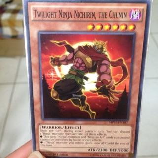 Twilight ninja nichirin, the chunin – common
