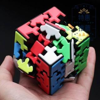 Khối Rubik 3d