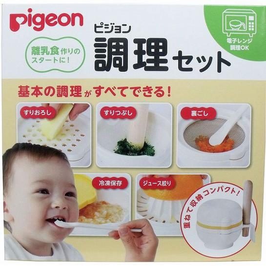 Bộ chế biến ăn dặm Pigeon NỘI ĐỊA Nhật - 3260084 , 408659950 , 322_408659950 , 448000 , Bo-che-bien-an-dam-Pigeon-NOI-DIA-Nhat-322_408659950 , shopee.vn , Bộ chế biến ăn dặm Pigeon NỘI ĐỊA Nhật