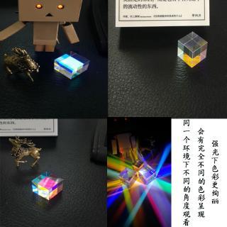 Khối Rubik Ma Thuật 520 Hình Lâu Đài