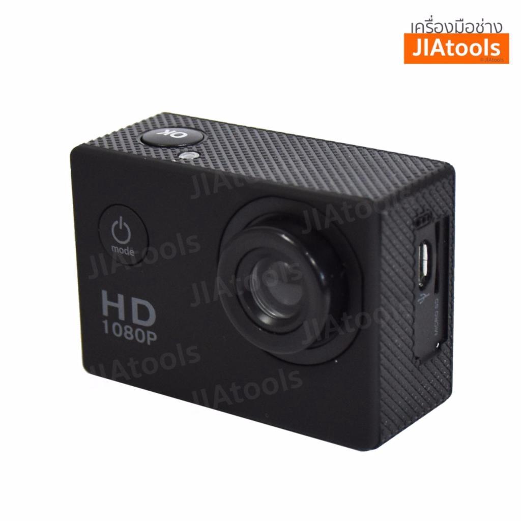 Camera SC1080 กล้องติดรถยนต์ Sport Cam HD 1080P ติดหมวกกันน็อค Waterproof 30M Sports Cam ฟรี ! อุปกรณ์เสริมกว่า 10 ชิ้นa