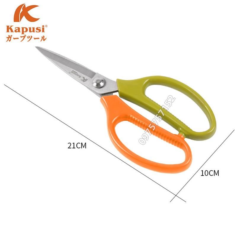 Kéo cắt thức ăn, cắt thực phẩm thép Nhật SK-5 Kapusi Japan 210mm, kéo cắt đa năng làm dụng cụ nhà bếp chế biến thực phẩm