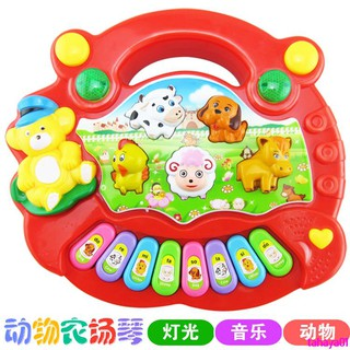 Orders over 250000 shipped baby toy piano 0-1 years old baby toy music piano animal farm keyboard children puztahaya01