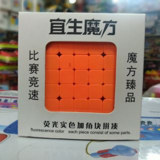 Đồ chơi Rubik 5×5 MS: 5000