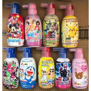 Sữa tắm gội trẻ em Bandai Nhật bản 300ml thumbnail