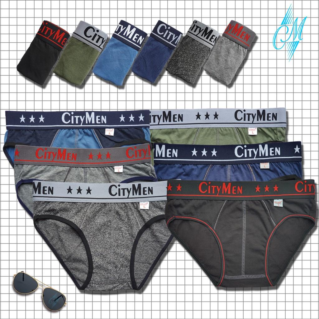 Bộ 2 quần lót nam CITYMEN cao cấp, vải cotton mềm mại, co giãn tốt, lưng cao 4cm, hàng chính hãng CITYMEN - Nhiều màu