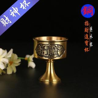 Ly Uống Rượu Bằng Đồng Thau Thiết Kế Hình Phật Độc Đáo