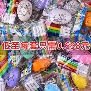 Bộ Trứng Nhựa Đồ Chơi Cho Bé