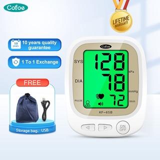 Đồng hồ thông minh theo dõi tình trạng sức khỏe Cofoe Smart 3 đa năng thumbnail