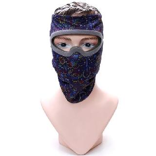 Mặt nạ bảo hộ chống tia UV Knoxon Tím họa tiết - M018