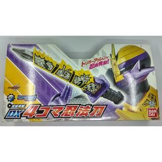 Dx 4Koma Ninpoutou – Kamen Rider Build – Mô Hình Đồ Chơi Bandai