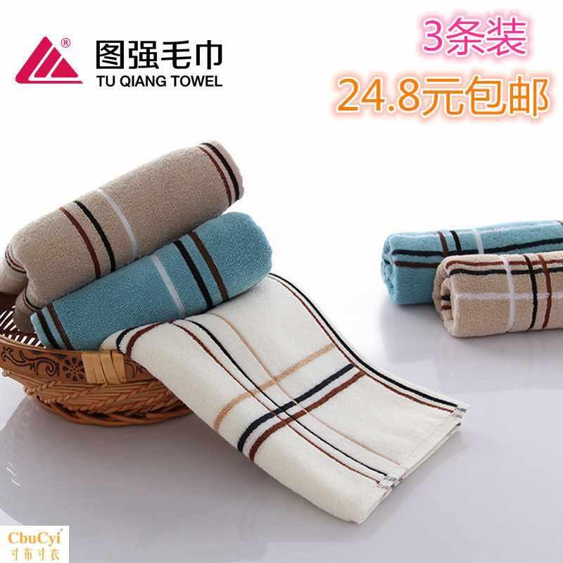 khăn tắm cotton 3 lớp