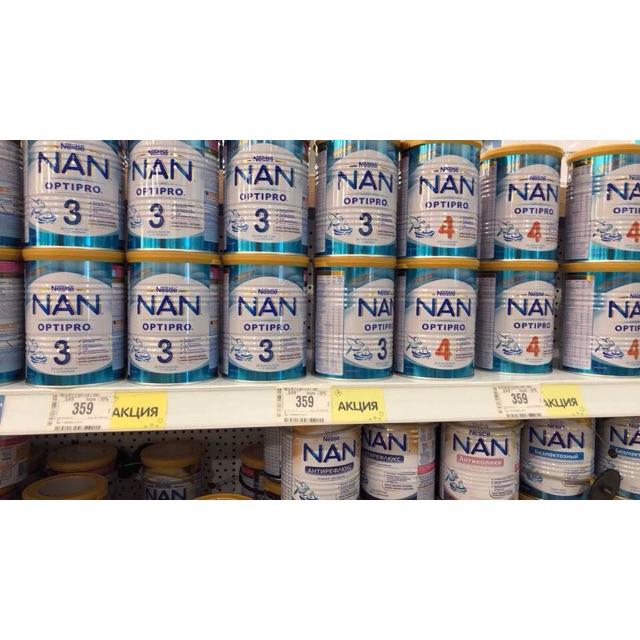 Nan Nga