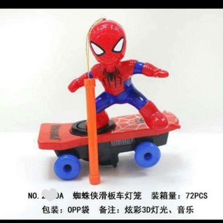 SHGS SH siêu nhân nhện