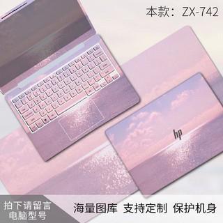 Miếng dán trang trí laptop HP Star 14/15s Generation Belia Version Of HP War 66 Three Generation 14 Inch 99