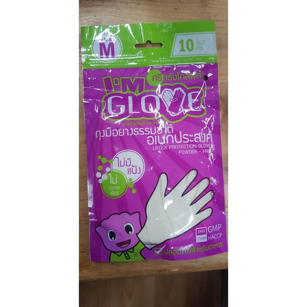 [Mã 267FMCGSALE giảm 8% đơn 500K] Găng tay y tế không bột màu trắng hộp 100 cái
